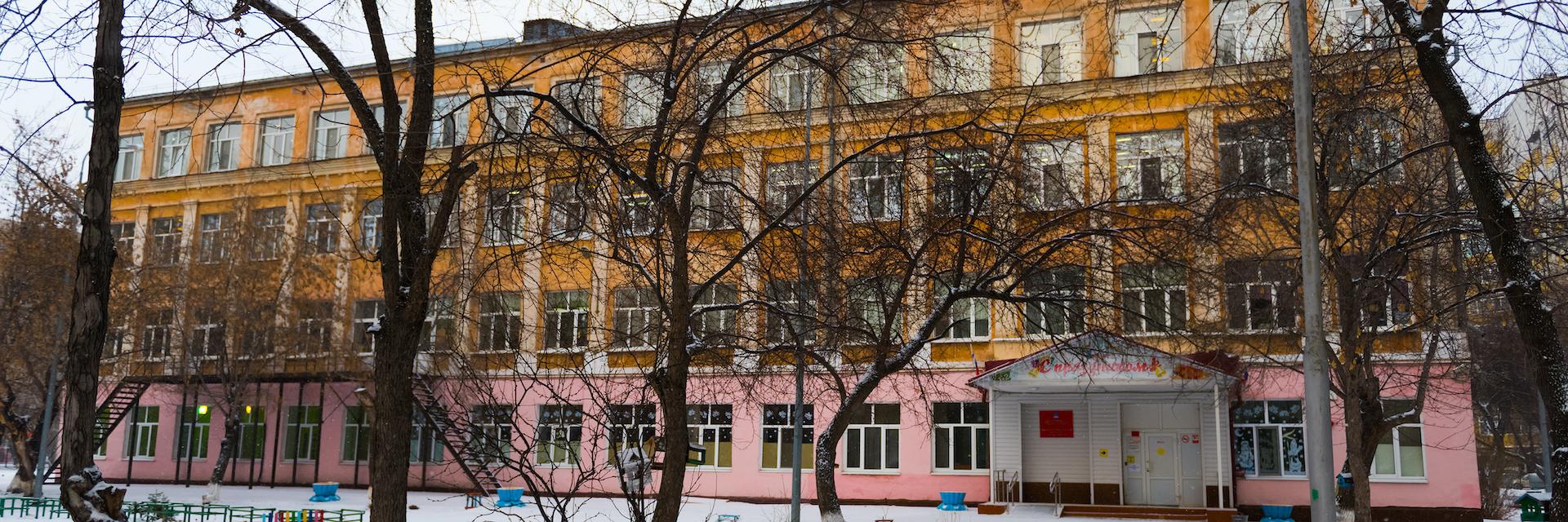 МБОУ ОШ №2 города Тюмени