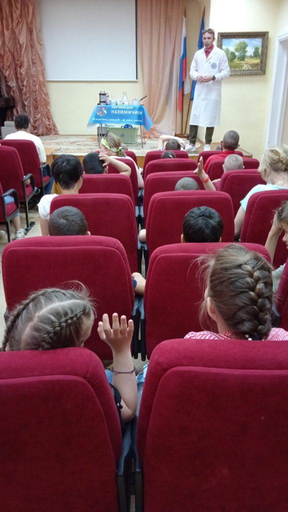 29 июня на второй смене детского оздоровительного лагеря
